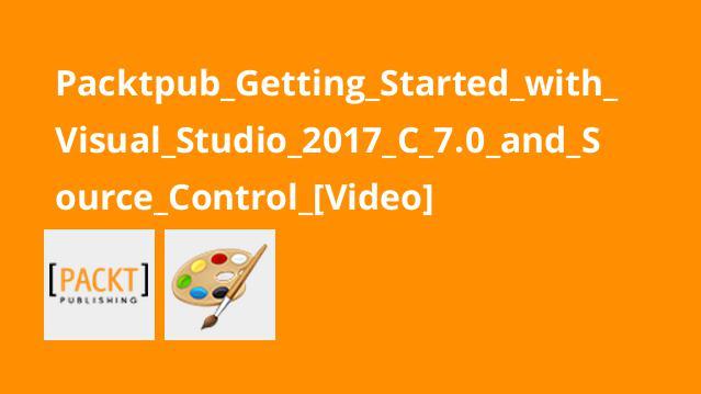 آموزش سی شارپ 7.0،ویژوال استودیو 2017 و Source Control